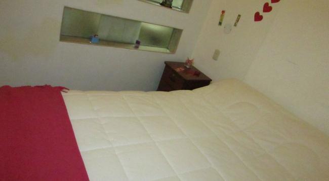 Hotel Illari - Arequipa - Bedroom