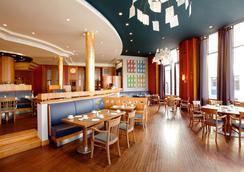 Steigenberger Hotel Sonne - รอสต็อก - ร้านอาหาร