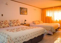 Hotel Windsor - ซานติอาโก - ห้องนอน
