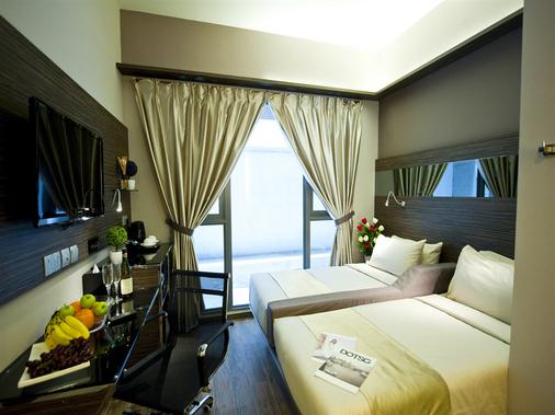 โรงแรมปาร์ค โซเวอเรนจ์ - ไทวิตต์ - สิงคโปร์ - ห้องนอน