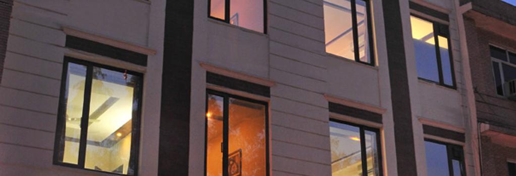 Hotel Citi International - New Delhi - Building