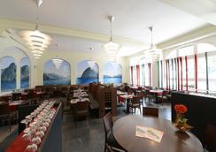 Hotel Pestalozzi Lugano - ลูกาโน - ร้านอาหาร