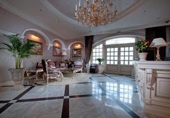 Villa le Premier - โอเดสซา - ล็อบบี้