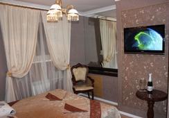 Master And Margarita Hotel - อิร์กุสค์ - ห้องนอน