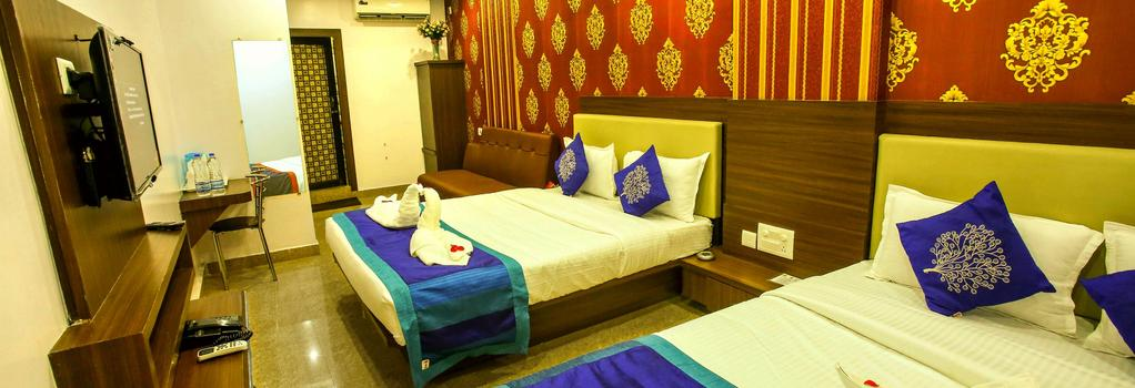 Hotel BS International - Mysore - Bedroom