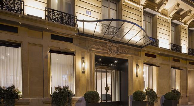 Le Marianne Hotel - Paris - Building