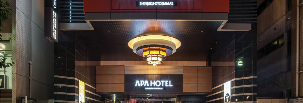 Apa Hotel Shinjuku Gyoemmae - Tokyo - Building
