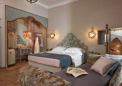 Hotel Ville sull'Arno - ฟลอเรนซ์ - ห้องนอน