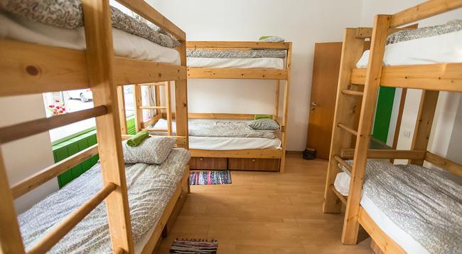 Green Hostel - Rostov on Don - Bedroom