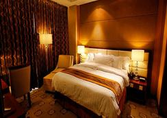 The Avenue Plaza Hotel - นากา ซิตี้ - ห้องนอน
