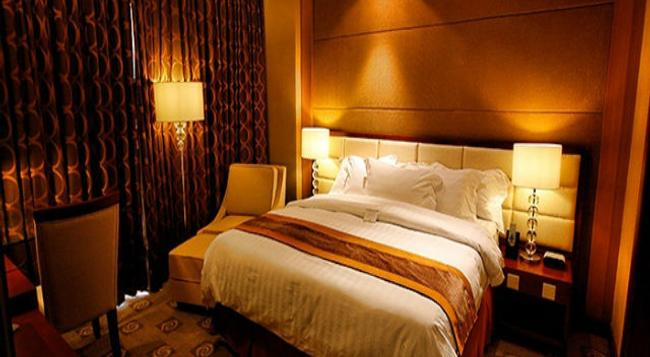 The Avenue Plaza Hotel - Naga City - Bedroom