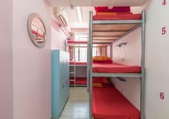 Check Inn HK - ฮ่องกง - ห้องนอน