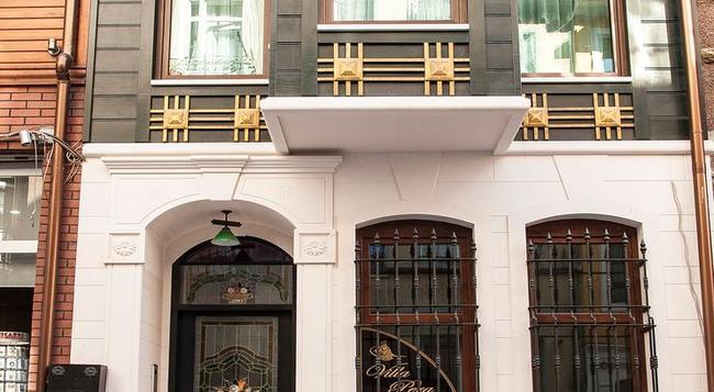 Villa Pera Suite Hotel - Istanbul - Building