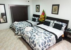 Hotel Fénix Real - โบโกตา - ห้องนอน
