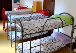 Youth Hostel Central Palma - ปาลมา มายอร์กา - ห้องนอน