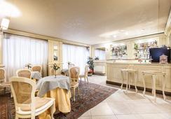 Hotel San Luca - เวโรนา - บาร์