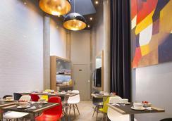Hotel Montparnasse St Germain - ปารีส - ร้านอาหาร