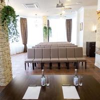 Don Kihot Meeting Facility