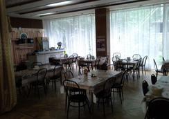Dom Tvorchestva Pisateley Peredelkino - มอสโก - ร้านอาหาร