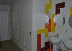 Fresh khostel Kazan - คาซาน - ห้องน้ำ