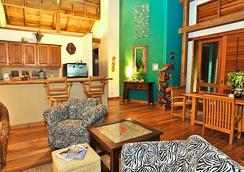 The Resort at Palmetto Bay - โรอาตัน - ห้องนั่งเล่น