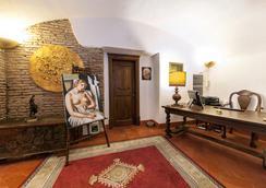Rifugio Degli Artisti-Centro Storico - โรม - ล็อบบี้