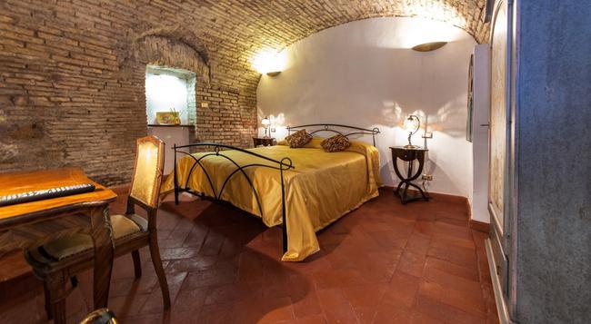 Rifugio Degli Artisti-Centro Storico - Rome - Bedroom
