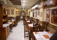Los Omeyas - คอร์โดบา - ร้านอาหาร
