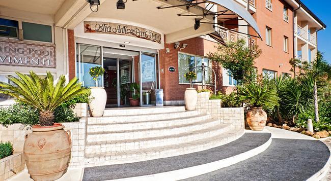 Ostia Antica Park Hotel And Spa - Rome - Building