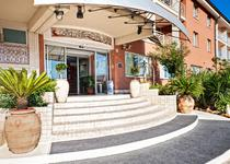 Ostia Antica Park Hotel And Spa