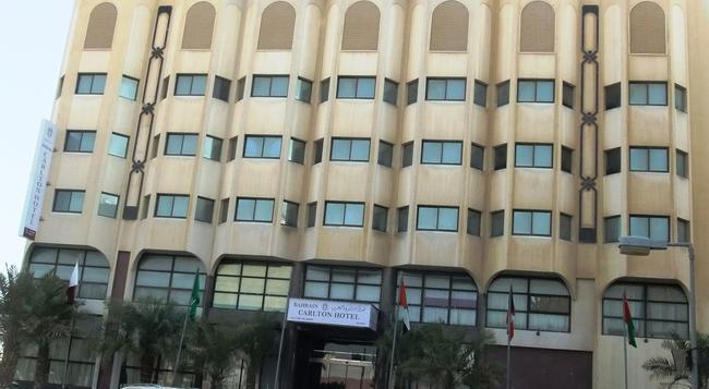 Bahrain Carlton Hotel - Manama - Building