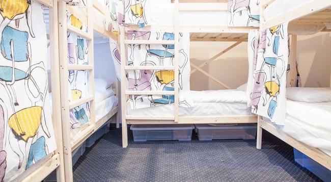 Hostels Rus - Kiyevskaya - Moscow - Bedroom