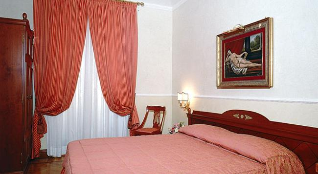 Hotel Palladium Palace - Rome - Bedroom