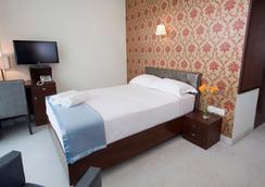 The Park Slope Hotel - เบงกาลูรู - ห้องนอน