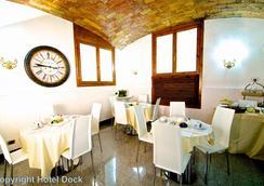 Hotel Dock Suites Rome - โรม - ร้านอาหาร