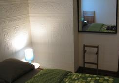 Gîte Urbain La Lanterne - มอนทรีออล - ห้องนอน