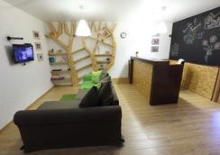 Eco Hostel - ตอมสค์ - ล็อบบี้