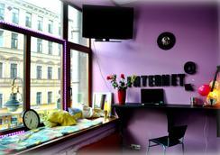 Red House Hostel - เซนต์ปีเตอร์สเบิร์ก - ห้องนั่งเล่น