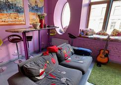 Red House Hostel - เซนต์ปีเตอร์สเบิร์ก - เลานจ์