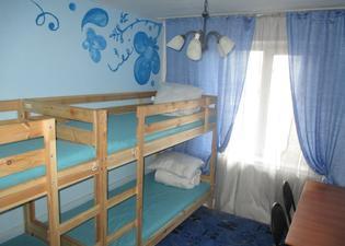 Matershka City Hostel