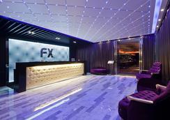 Fx Hotel Taipei Nanjing East Road - ไทเป - ล็อบบี้