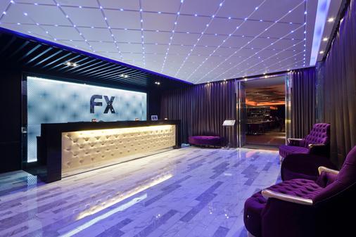 โรงแรม FX ไทเป สาขาถนนหนานจิงตะวันออก - ไทเป - แผนกต้อนรับส่วนหน้า