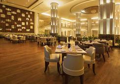 Radisson Blu Plaza Hotel Mysore - มัยซอร์ - ร้านอาหาร