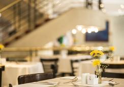 Hotel Neruda - ซานติอาโก - ร้านอาหาร
