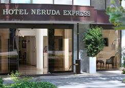Hotel Neruda Express - ซานติอาโก - วิวภายนอก