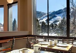 Hotel Aspen - แอสเพน - ร้านอาหาร