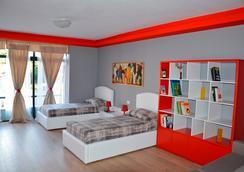 B&B Tirana Smile - ติรานา - ห้องนอน