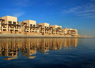 Atana Musandam Resort