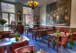 Hotel Alexander - อัมสเตอร์ดัม - ร้านอาหาร