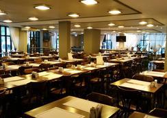 Gallant Hotel - รีโอเดจาเนโร - ร้านอาหาร